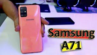 Samsung Galaxy A71 | يستاهل ولا لا ؟