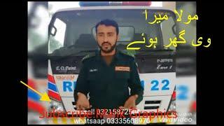 Download Video Mola Mera Vi Ghar Howe by Rescue 1122 MP3 3GP MP4