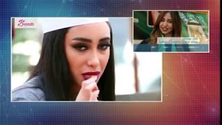بي_بي_سي_ترندينغ | هل باركت السعودية مشاركة #ملكة_جمال_السعودية في مسابقة ملكة جمال العرب؟