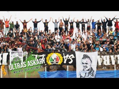 album ultras askary 2013