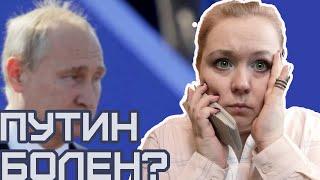Путин уходит в отставку? Правда или нет? Ответ дали карты таро