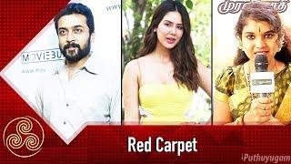 06-10-2018 Red Carpet – PuthuYugam tv Show