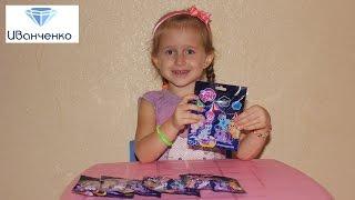 Пони Открываем пакетики сюрпризы май литл пони на русском игрушки для девочек