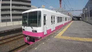 新京成電鉄88000形回送千葉中央駅発車、