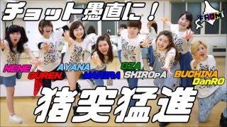 元動画→http://www.nicovideo.jp/watch/sm28741503 こぶしの虜になりま...