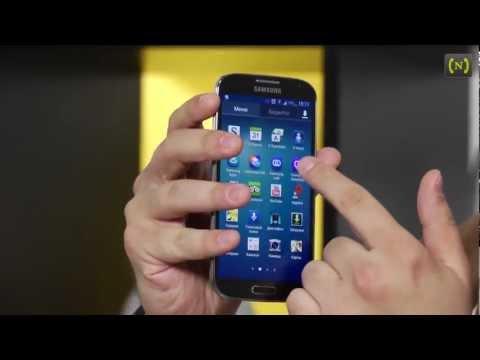Полный обзор Samsung Galaxy S4