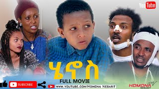HDMONA - Full Movie - ሄኖስ ብ ሄርሞን ጠዓመ  Henos by Hermon Teame - New Eritrean Drama 2020