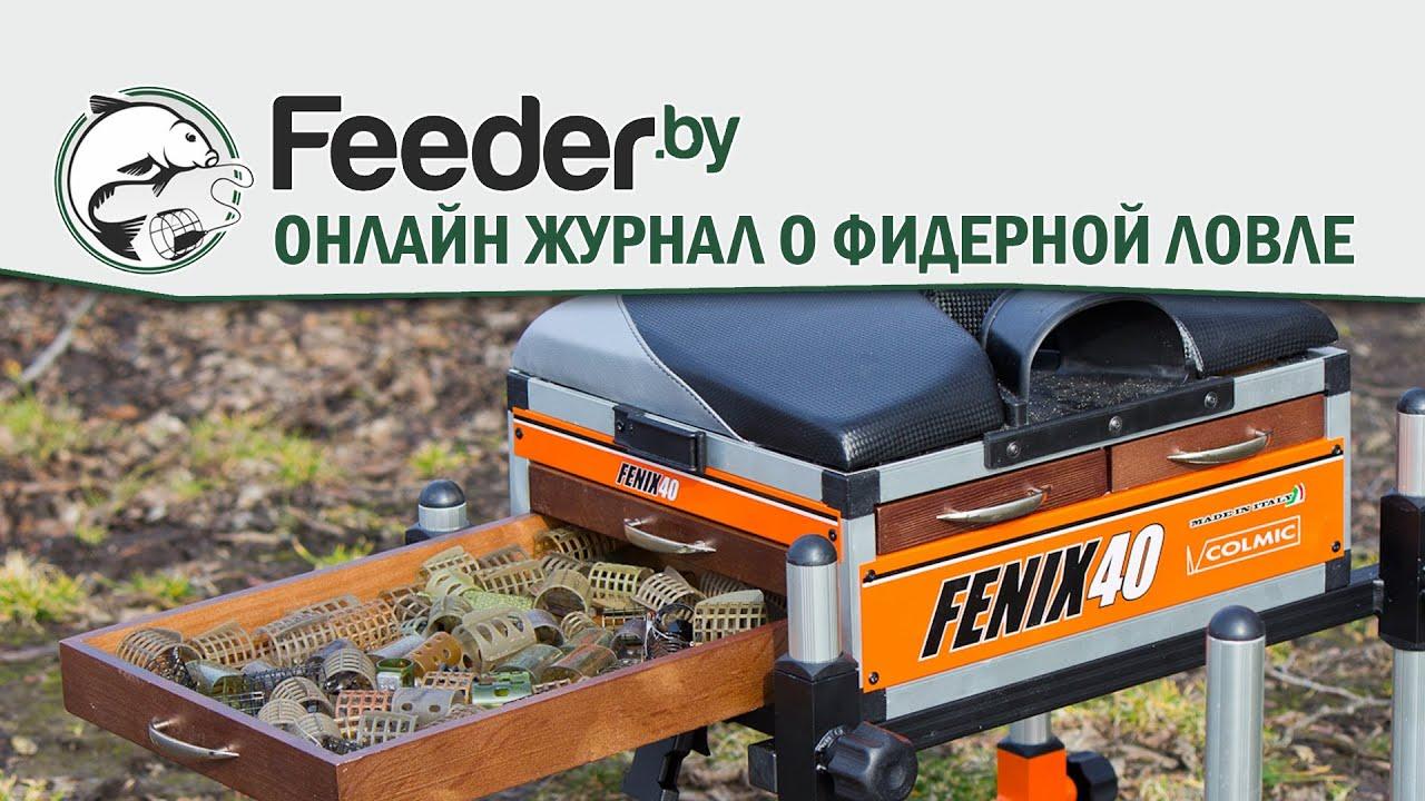 Обзоры, описания моделей. Подбор моделей по параметрам. Оптовые и розничные цены на леска, шнуры для рыбалки colmic. Купить.