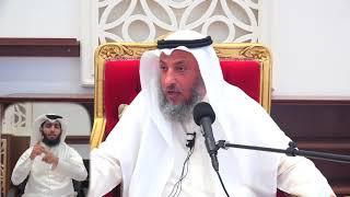 هل يجوز ضرب الزوجة الشيخ د.عثمان الخميس