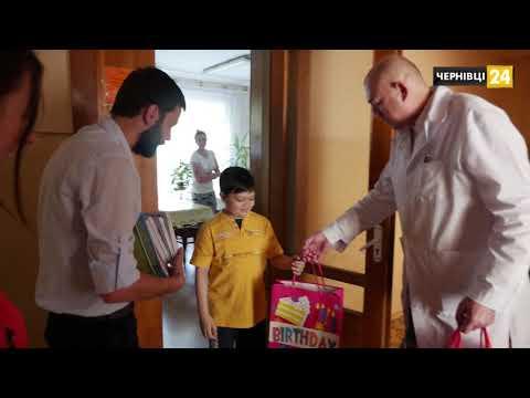 Подарунки для онкохворих діток