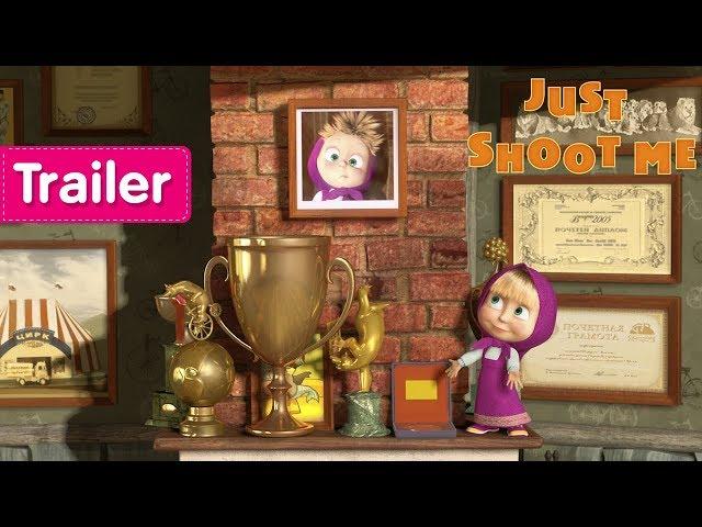 Masha and The Bear - Just shoot me 📷 (Trailer)