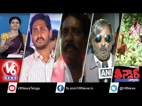 Kabali Celebrations at Theatres | YS Jagan To Shift Office | Hyderabad Roads | Teenmaar News | V6