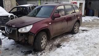 Срочный выкуп авто ! Выкупили Vortex Tingo 2012 год Рестайлинг аварийный