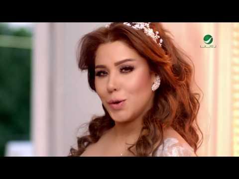 Huda Saad ... yatib yatib - Video Clip | هدى سعد ... يطيب يطيب  -  فيديو كليب