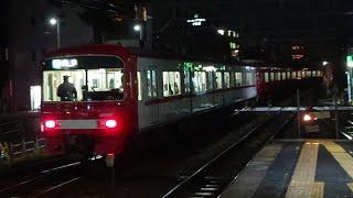 ●20210129 3700×3100系 発車 @東岡崎