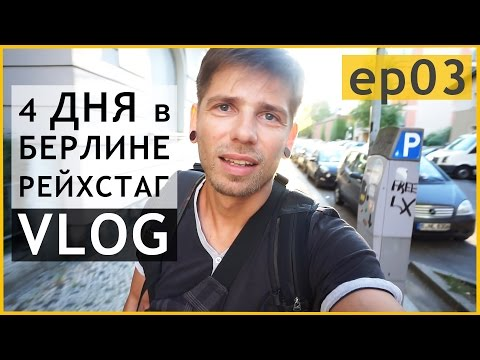 Граница. БЕЛАРУСЬ - ЛИТВА. Очереди на авто погранпереходах