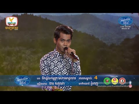 Cambodian Idol Season 3 Live Show Week 6 | Chab Sakana - Nisai Preah Mok Ka Lean