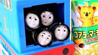 きかんしゃトーマスとなかまたちお菓子BOX Thomas & Friends the Tank Engine Tuomas Tomek Томас 기관차 토마스와 친구들 托马斯&朋友 thumbnail