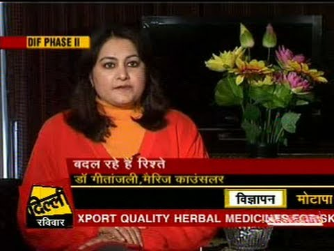 Divorce Counselling - Expert Dr. Gitanjali Sharma at Delhi Aajtak