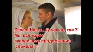 ПУЛЯ - ДУРА песня к сериалу