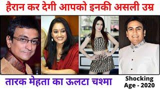 TMKOC Actor's Age | Tarak Mehta Cast Age in 2020 | Everything of TMC