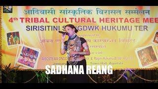 sadhana Reang song Performance at Agartala Town Hall