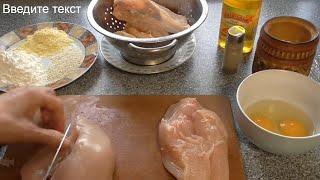 куриные отбивные простые рецепты