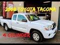 2008 Toyota Tacoma SR5 Access Cab 2.7L 4 Cylinder - SOLD