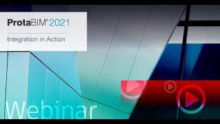 ProtaBIM 2021 - Integration in Action