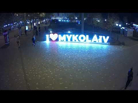 м.Миколаїв - I