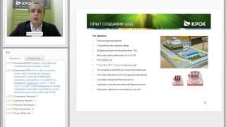 Проектирование и построение непрерывного ЦОДа. О чем нужно помнить и что необходимо знать(, 2013-06-17T13:16:10.000Z)