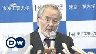 جائزة نوبل للطب للياباني يوشينوري أوهسومي   الأخبار
