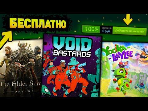 🔥 ПОЛУЧАЕМ ИГРЫ БЕСПЛАТНО: Steam, Epic Games, IndieGala, Itch.io // ХАЛЯВА 2021