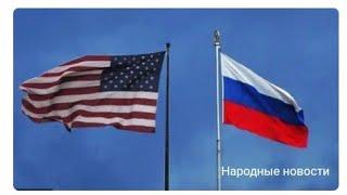 Смотреть видео Повышение от ФРС США. Очередной пакет санкции. Курс рубля на 20.12.2018 онлайн