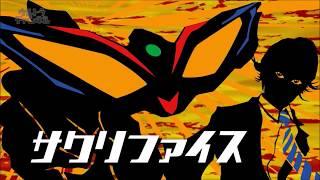 Video Ultraman Zero {Mad} Fusion Rise download MP3, 3GP, MP4, WEBM, AVI, FLV Februari 2018