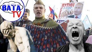 Чем гордится и чего стыдится Россия при Путине