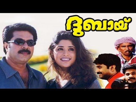 Dubai (2001) | Mammootty, Janardanan | Malayalam Action Movie