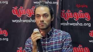 يوسف حسين الإمام يتحدث عن ذكرياته مع والده