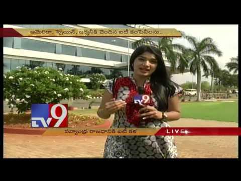 7 IT Companies Set To Start Offices In Vijayawada - TV9