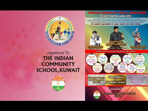INDIAN SCHOOLS' ARTS FEST 2016  LIVE STREAM ON 2nd DECEMBER, 6.00 PM