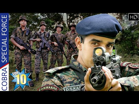 Cobra Commandos - Top 10 Amazing Facts About Cobra Special Forces (Hindi)