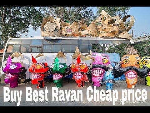Titarpur Village || buy Best Price || Ravan || New Delhi ||