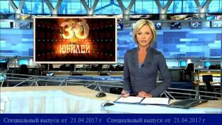 Поздравление  Максима в стиле новостей