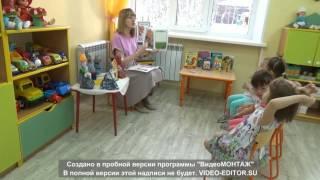 Громова А П  истоки, использование книг для развития речи с младшими дошкольниками