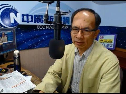 20190422【中廣論壇】鄭村棋:非韓不投又怎樣?!猖狂韓粉害了韓國瑜