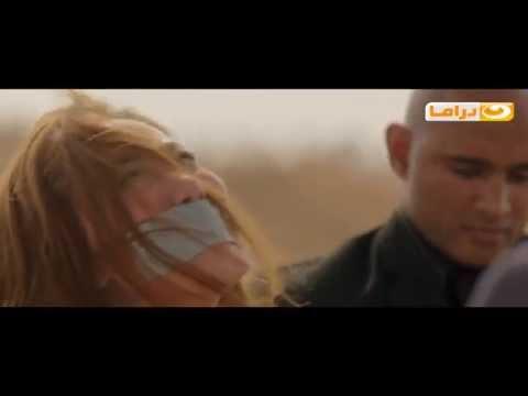 اغتصاب الصحفية فاطمة بيومي في مسلسل ابن حلال