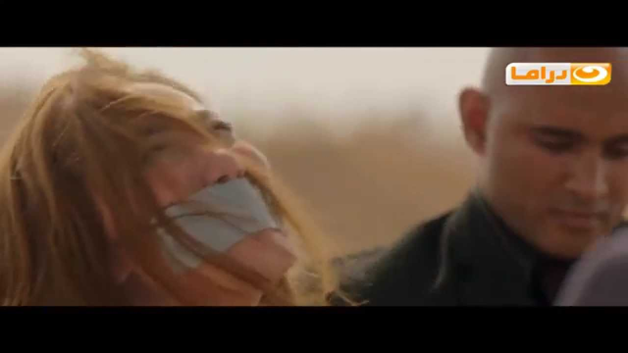 7b80f0b2548ff  اغتصاب الصحفية فاطمة بيومي في مسلسل ابن حلال - YouTube