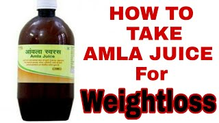 How to take Amla Juice for #weightloss in hindi / Patanjali Amla juice Review / nikkie