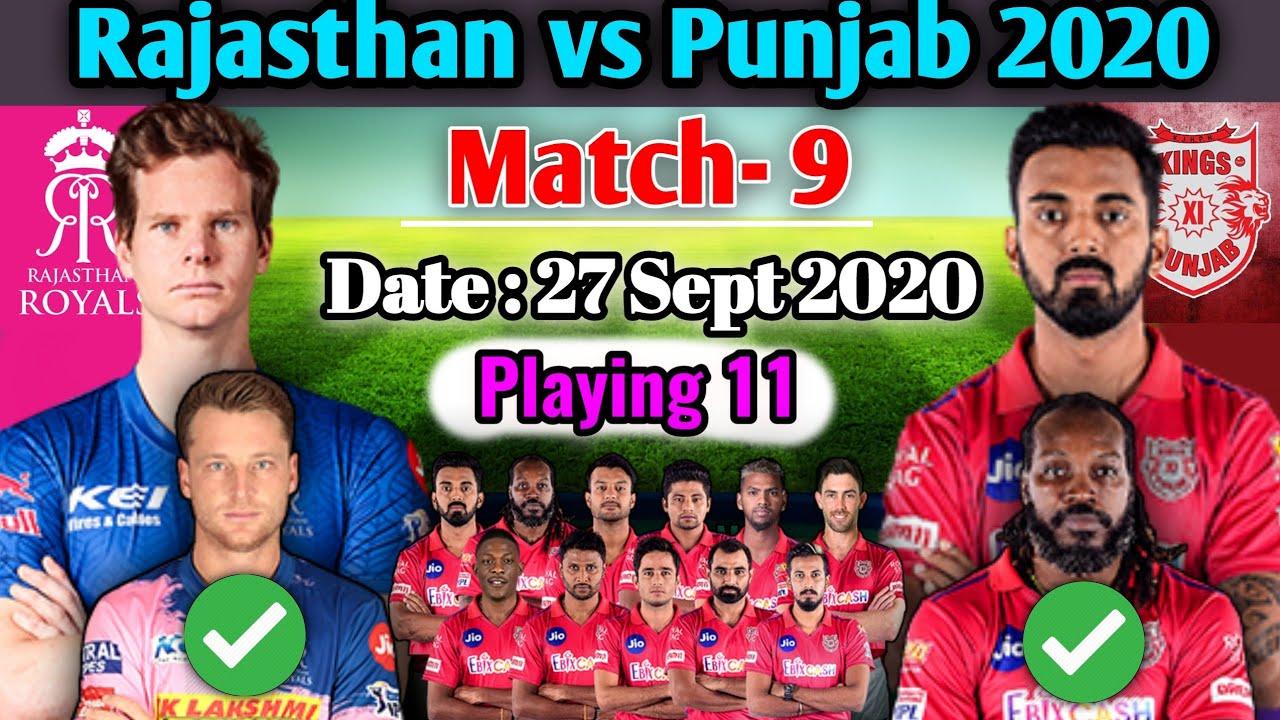 IPL 2020 Match 9 | Punjab vs Rajasthan Match Probable Playing 11 | KXIP Playing 11 | KXIP vs RR