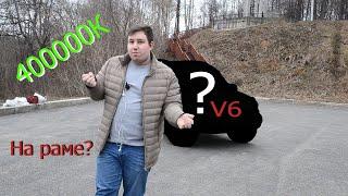 Рамный внедорожник за 400К???  Suzuki Grand Vitara V6 1998 Обзор/Тест драйв